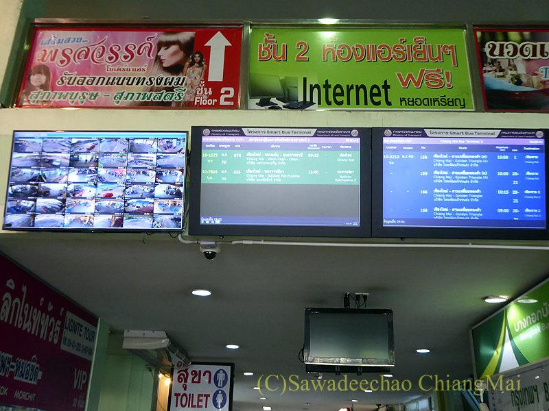 チェンマイにある新アーケードバスターミナルの案内液晶画面