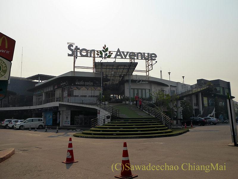 チェンマイにあるアーケードバスターミナル隣のスターアベニュー