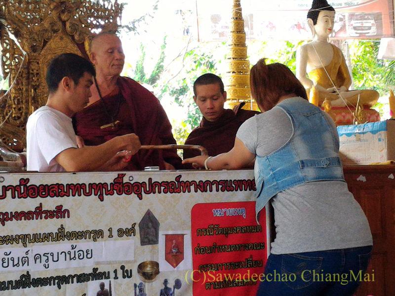 チェンマイのワットシードーンムーンでの高僧クルーバー・ノーイの祈祷