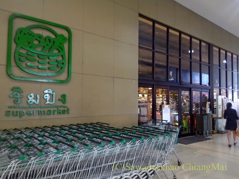 チェンマイの最高級スーパー「リムピンスーパーマーケット」ミーチョーク店の外観