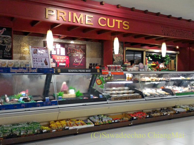 チェンマイの最高級スーパー「リムピンスーパーマーケット」の肉売場