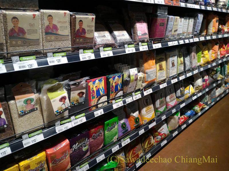 チェンマイの最高級スーパー「リムピンスーパーマーケット」プロムナーダ店の米売り場