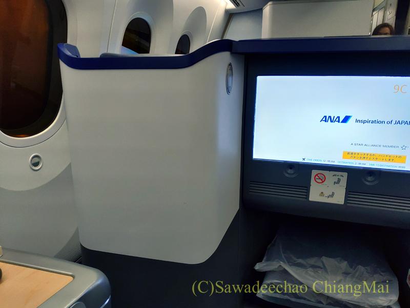 ANA全日空NH808便のビジネスクラスのシート