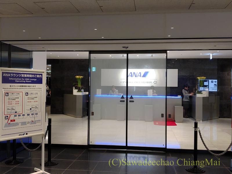 羽田空港国際線ターミナル全日空ANAラウンジの入口