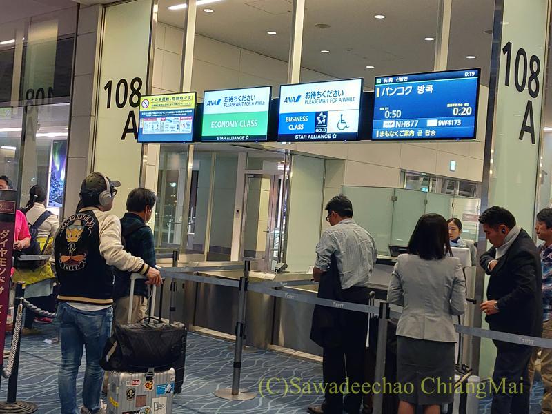 羽田空港国際線ターミナルの全日空搭乗ゲート