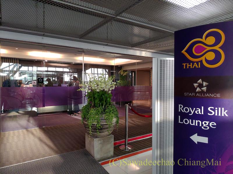 バンコク・スワンナプーム空港のタイ国際航空国内線ラウンジ