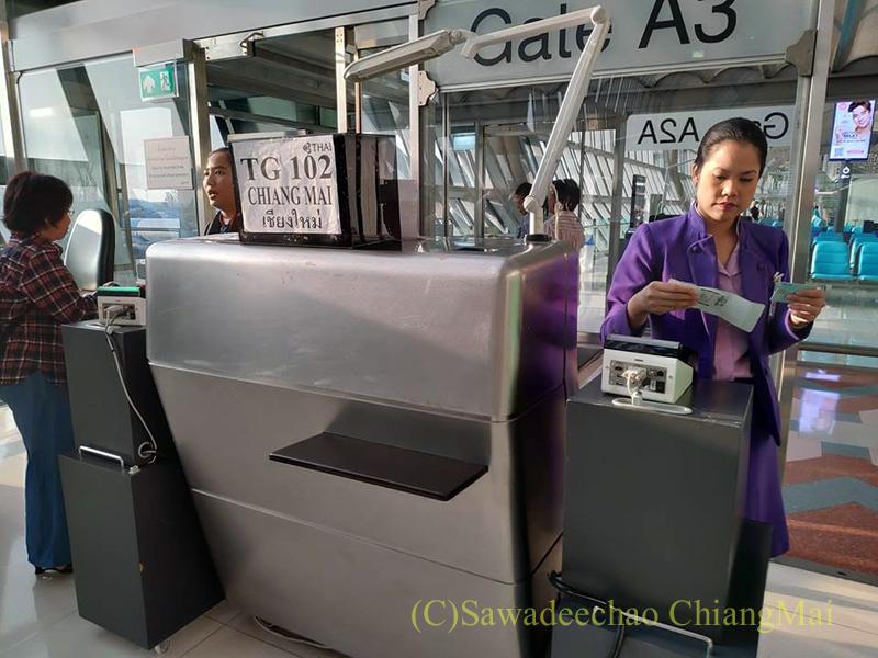 タイ国際航空TG102便搭乗風景