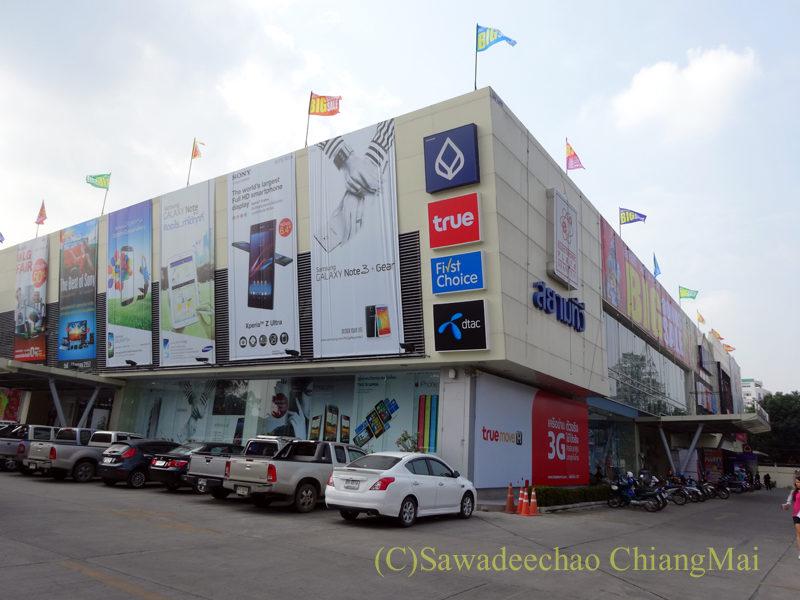 チェンマイにある家電量販店、サヤームTVの外観