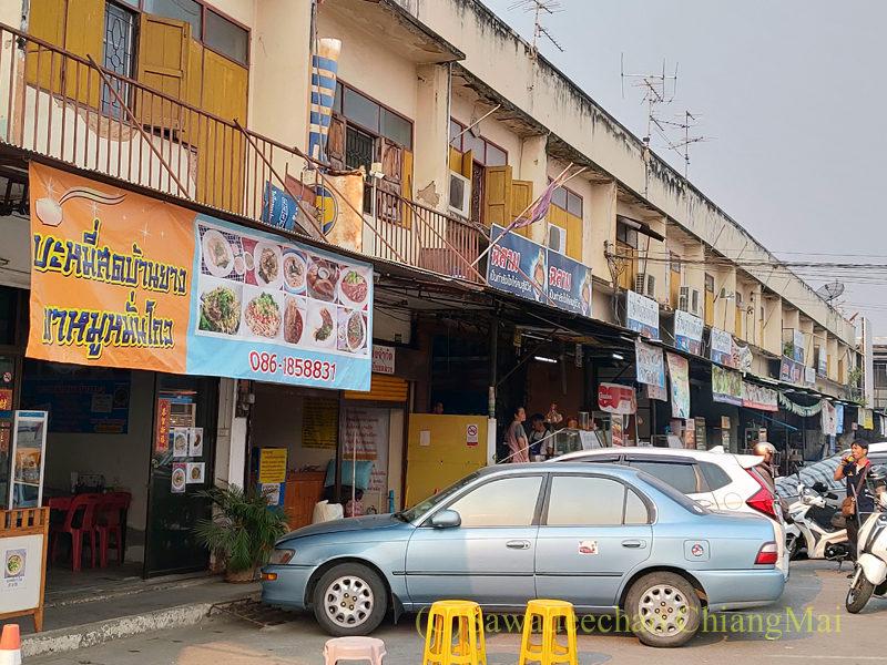 チェンマイにあるチャーンプアックバスターミナルの商店街