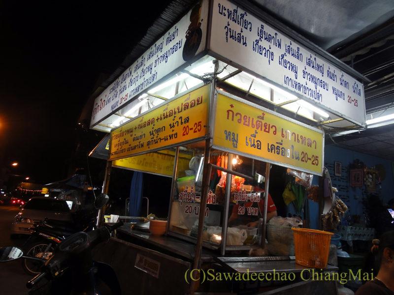 チェンマイの通称「ジミー大西の店」のクエティオ(麺)店