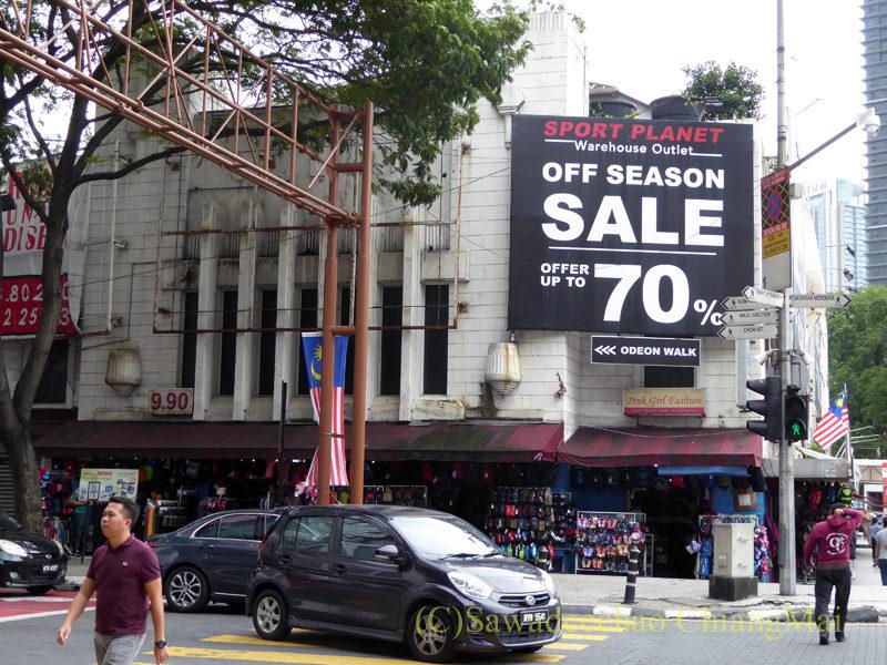 マレーシア、クアラルンプールのオデオン映画館の外観
