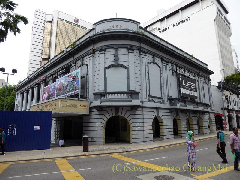 マレーシア、クアラルンプールのコロシアム映画館の外観