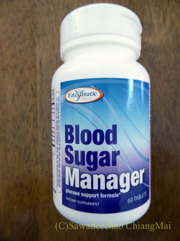 一時帰国で購入した血糖値サプリBlood Sugar Managerのパッケージ