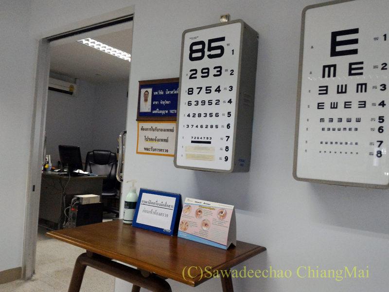 チェンマイの病院