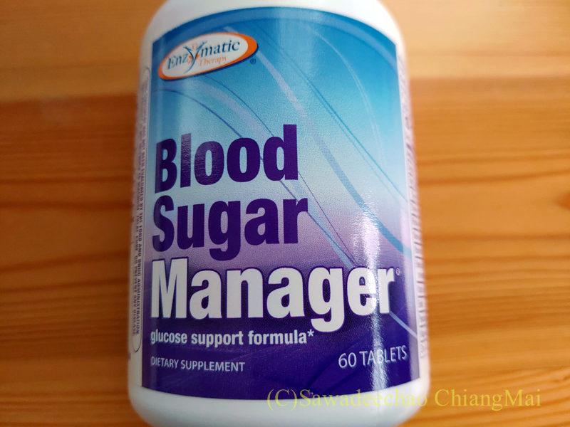 一時帰国で購入した血糖値サプリBlood Sugar Manager