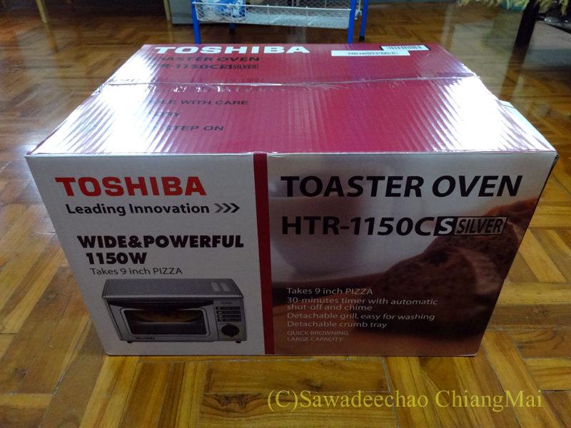 チェンマイで購入したオーブントースター