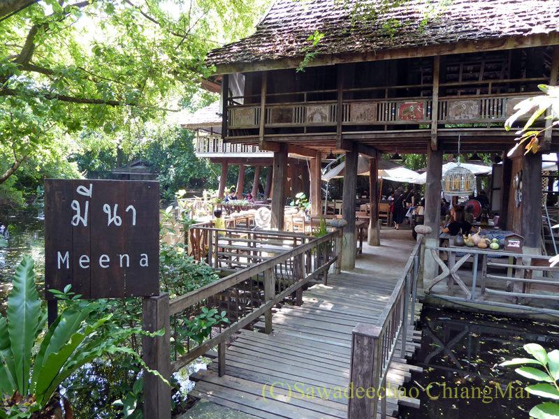 チェンマイの人気創作タイ料理レストラン、ミーナーライスベイストキュイジーヌ