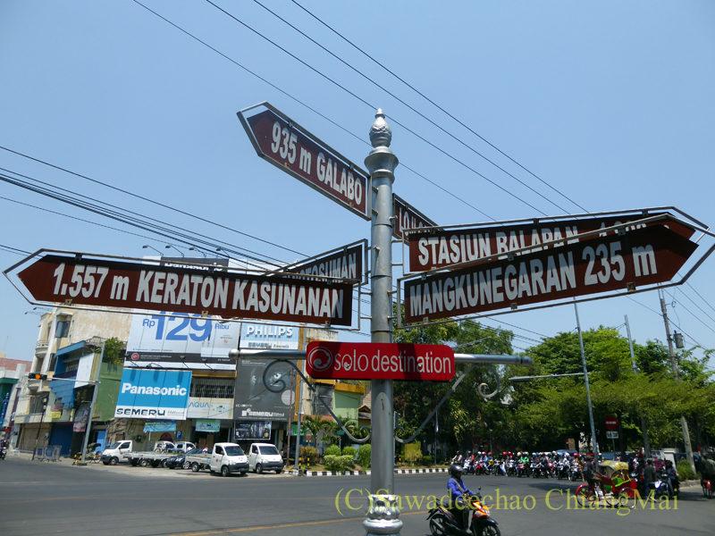 インドネシアのソロ(スラカルタ)の道路標識