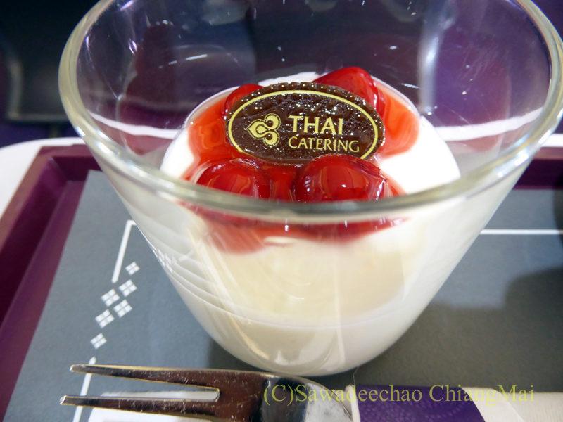 タイ国際航空TG111便のビジネスクラスで出た機内食のデザート