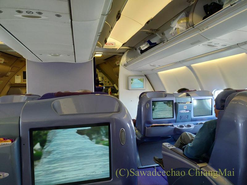 タイ国際航空TG111便のキャビン