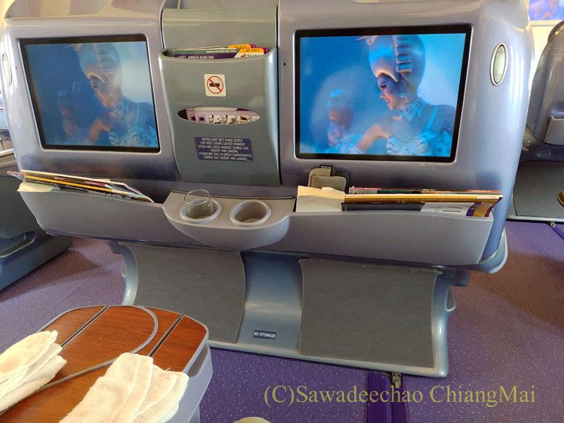 タイ国際航空TG111便のビジネスクラスのシート