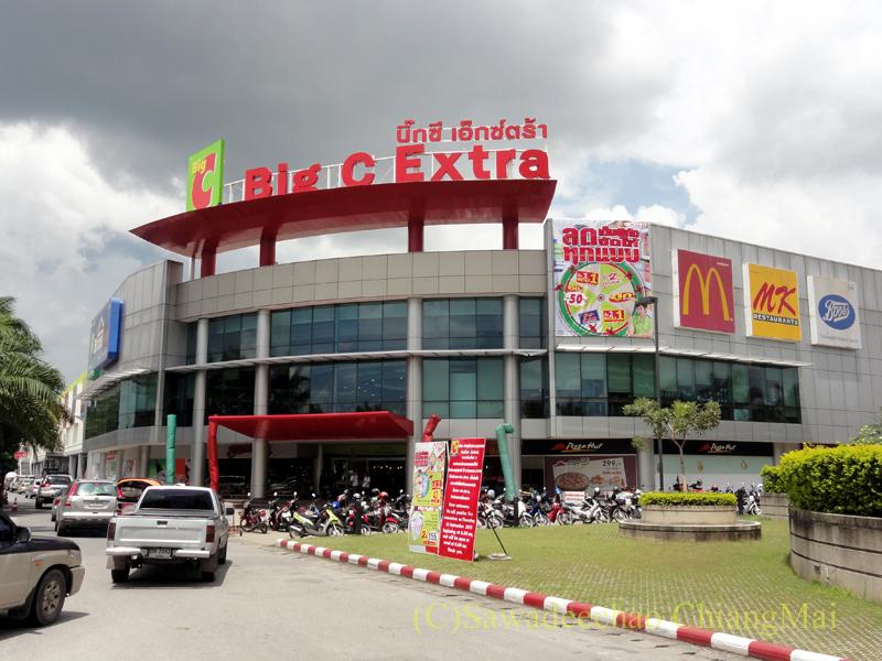チェンマイの大型スーパーマーケット、ビッグCエクストラチェンマイ店