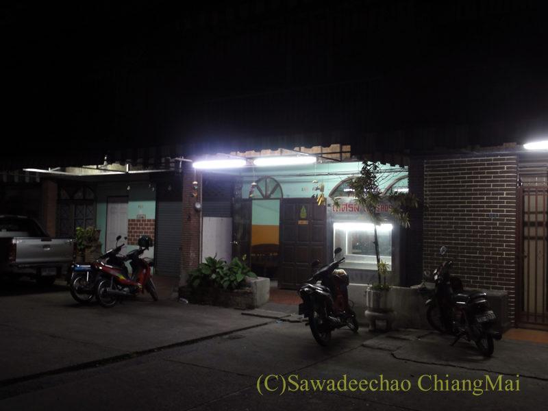 チェンマイの海鮮中華料理レストラン、ルートロット