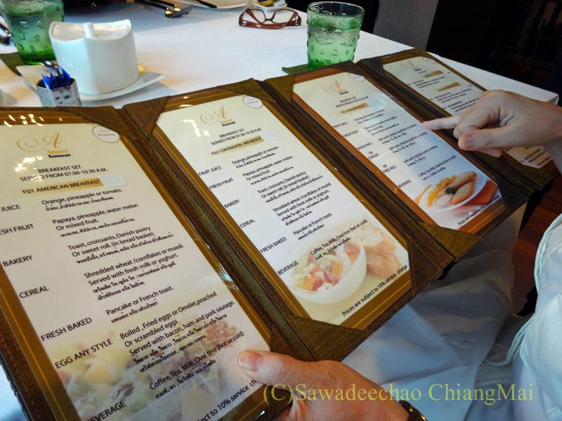 タイのピサヌロークにあるヨディアヘリテージホテルの朝食メニュー
