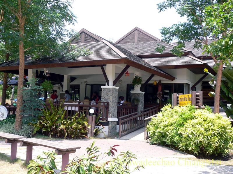 タイのラムパーンにある国立象保護センターのレストラン