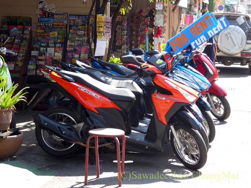 チェンマイ市内のレンタルバイク屋