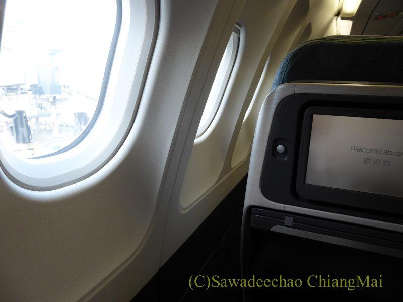 キャセイパシフィック航空CX700便ビジネスクラス