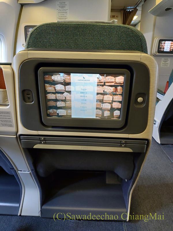 キャセイパシフィック航空CX500便ビジネスクラスのシート