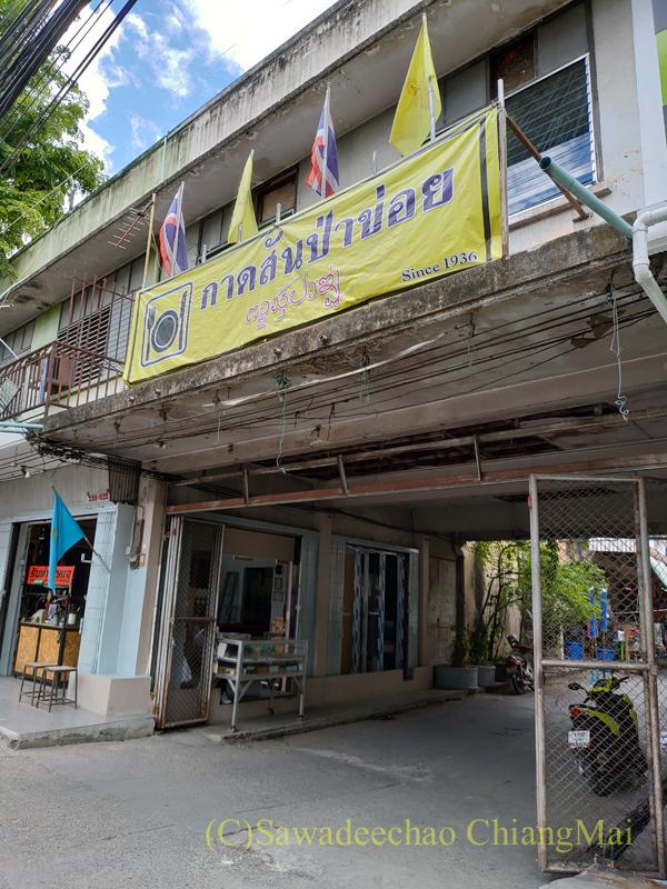 チェンマイ市内東部にあるサンパコーイ市場のゲート