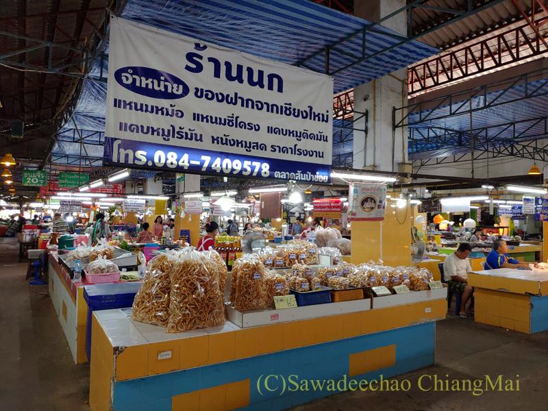 チェンマイ市内東部にあるサンパコーイ市場の店
