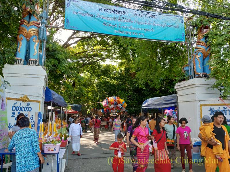 アーサーラハブーチャ(三宝節)のチェンマイのワットクータオの入口