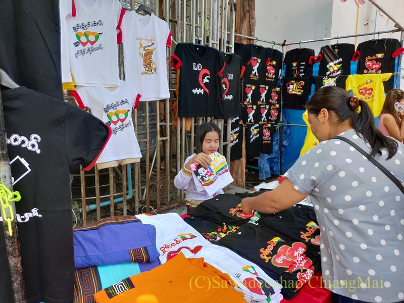 アーサーラハブーチャ(三宝節)のチェンマイのワットパーパオのTシャツ屋