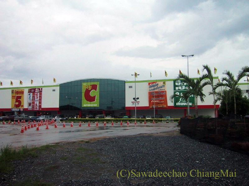 チェンマイの大型スーパーマーケット、ビッグCチェンマイ(ドーンチャーン)店