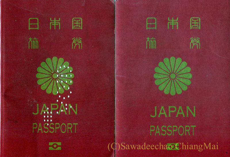 チェンマイの日本国総領事館で切替発給を受ける前後のパスポート