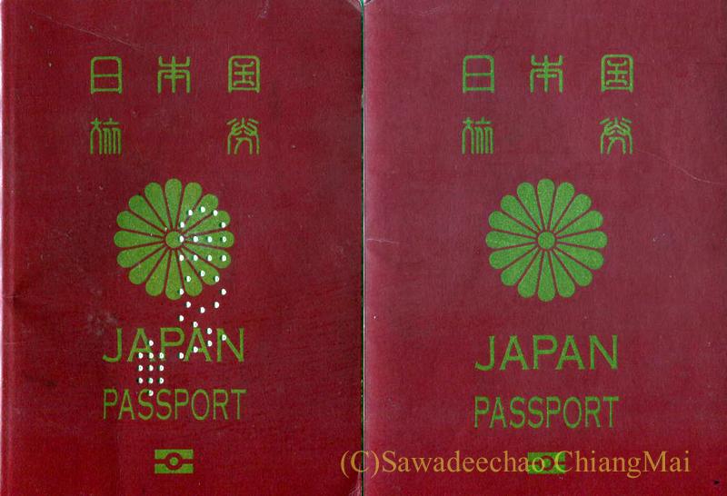 パスポートの切替発給(更新)&ビザ移替