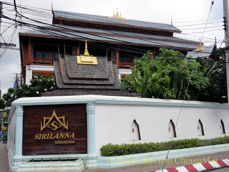チェンマイのビラシリラーンナーホテルの外観