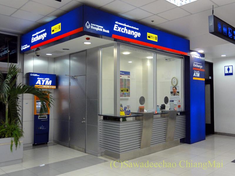 チェンマイ空港国際線ターミナルのバンコク銀行両替ブース