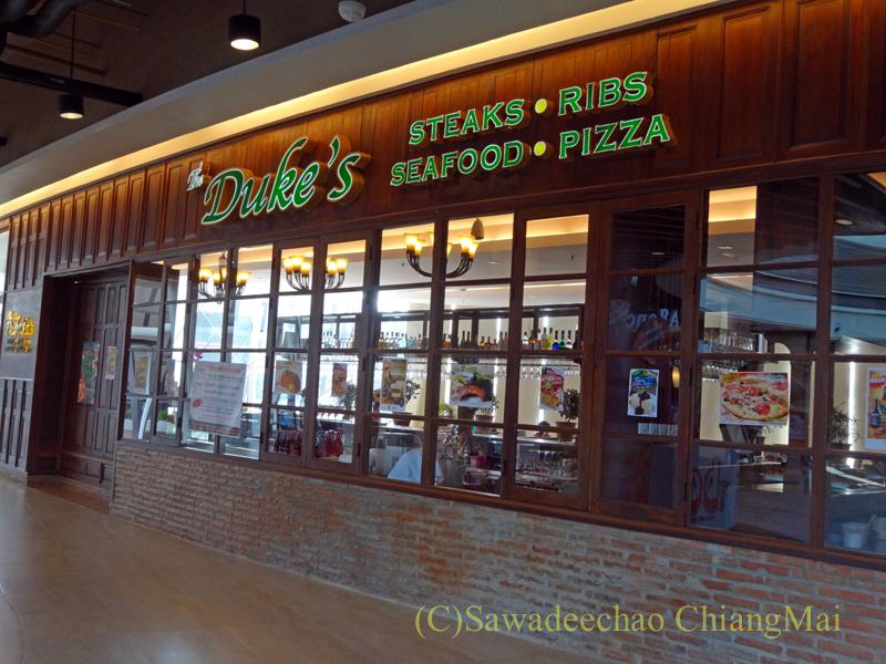 チェンマイのショッピングセンター、プロムナーダリゾートモールのレストラン