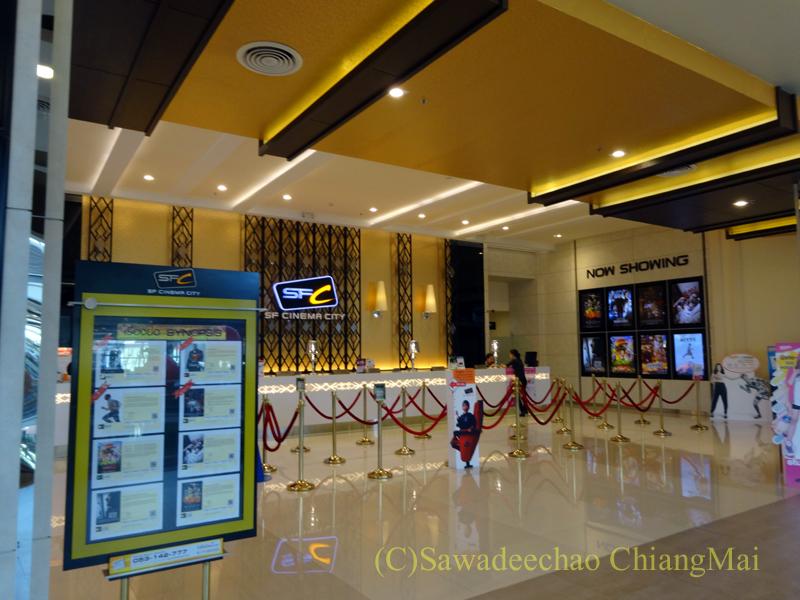 チェンマイのショッピングセンター、プロムナーダリゾートモールのシネコン