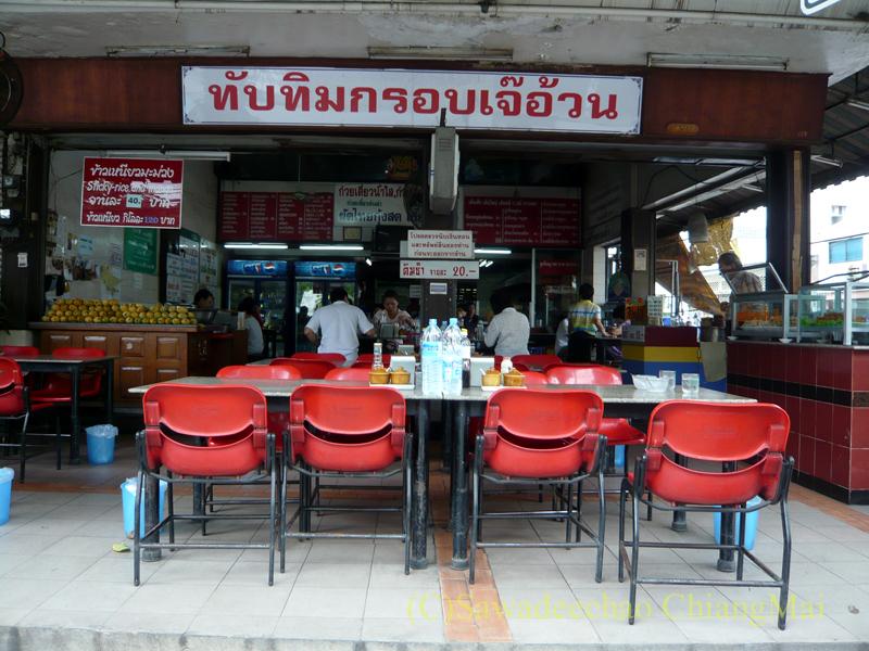チェンマイにあるルアムミットの店チェーウワンの概観