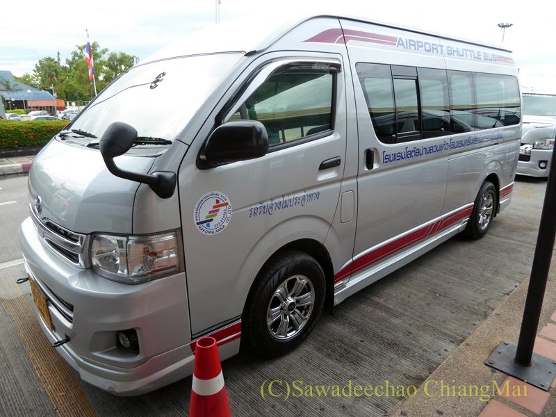 チェンマイ空港の市内行きシャトルバス