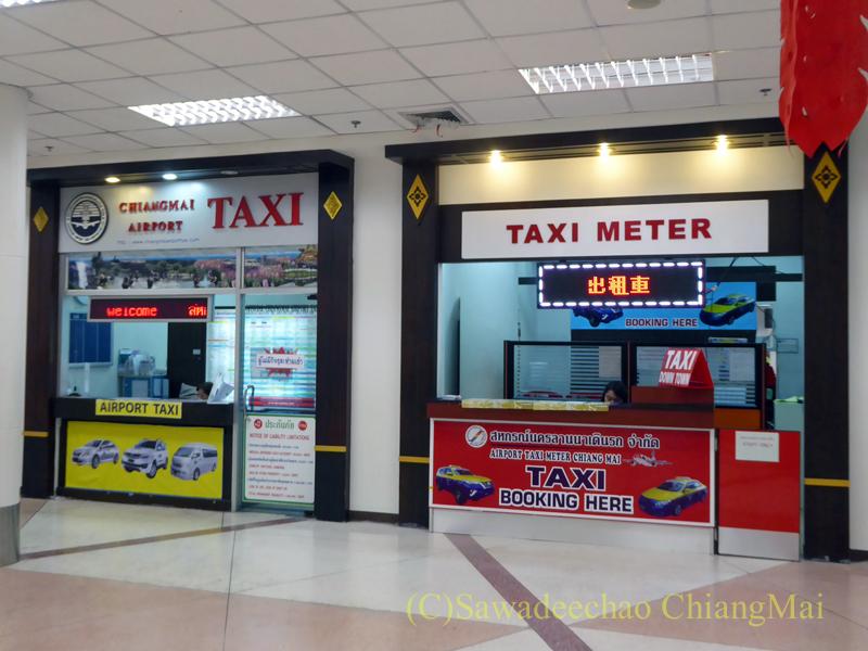 チェンマイ空港のタクシーチケット売り場