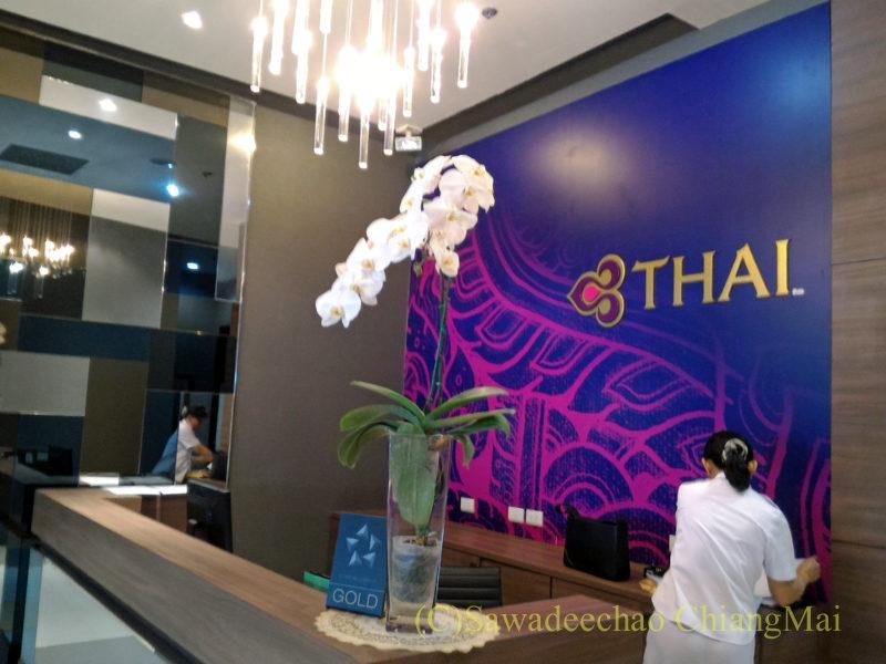 チェンマイ空港のタイ国際航空ロイヤルオーキッドラウンジ