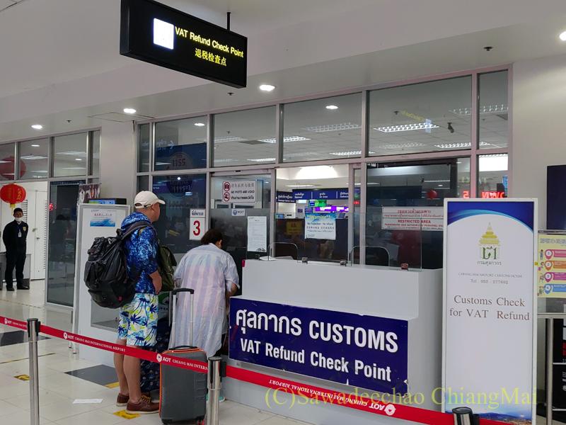 チェンマイ空港の税還付カウンター