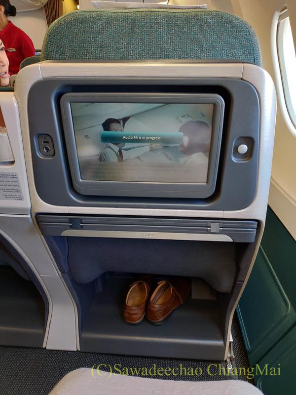 キャセイパシフィック航空CX509便のビジネスクラスのシート