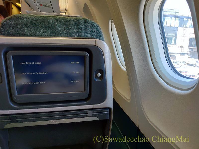キャセイパシフィック航空CX509便